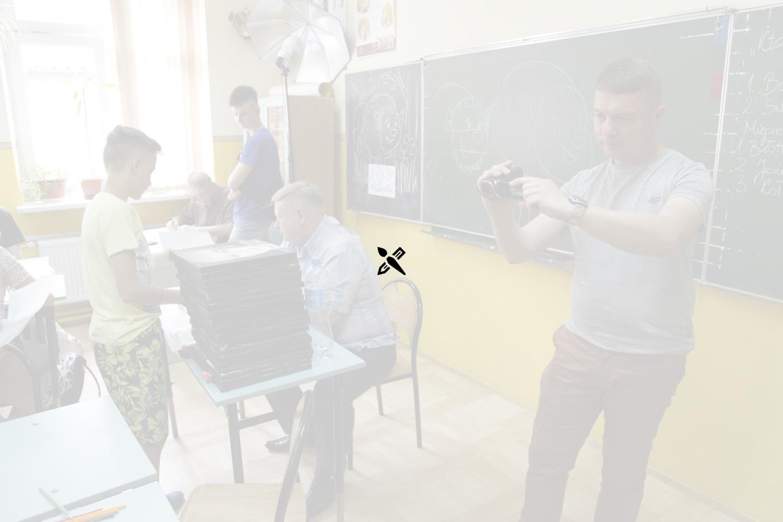 Gimnazjum w Zarszynie 2017